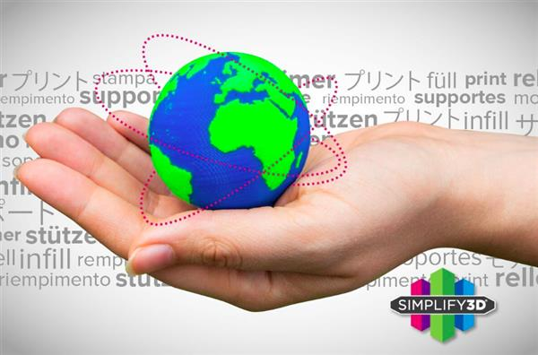 Simplify3D slicing & 3D printing software goes global with new multi-language support